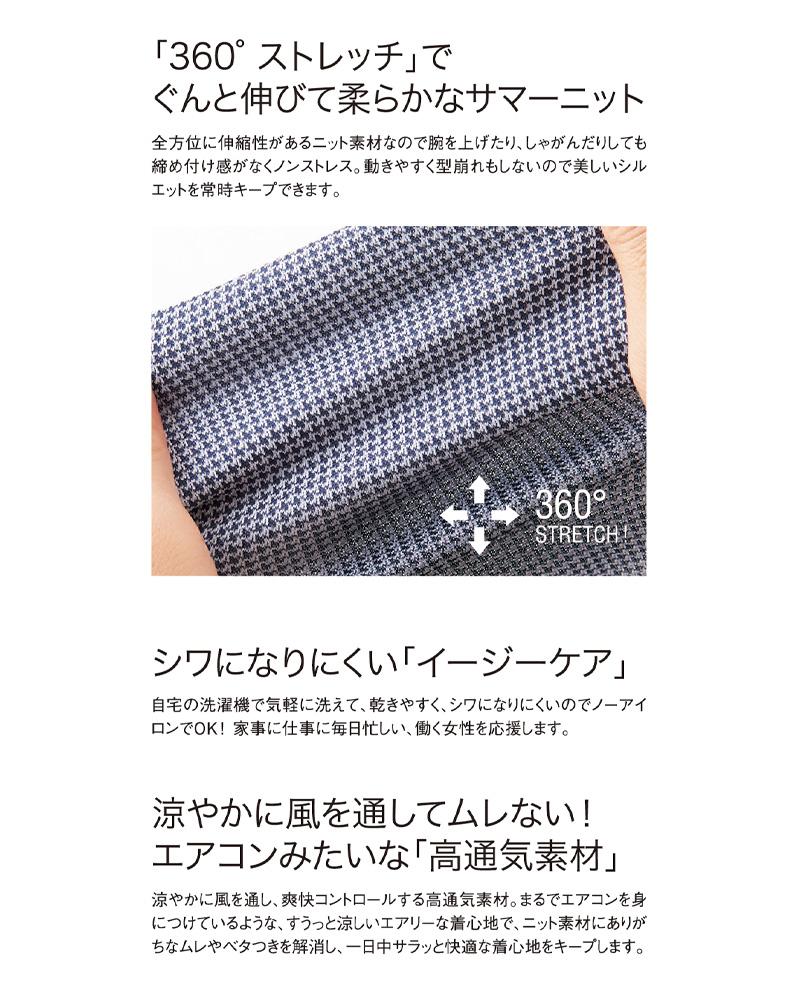 【2色】サマージャケット(エレガンスチドリ/抗菌・防臭)