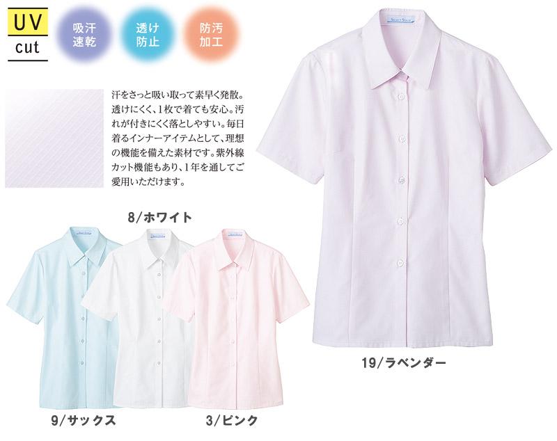 【全4色】半袖ブラウス(UVカット・透け防止・防汚加工)