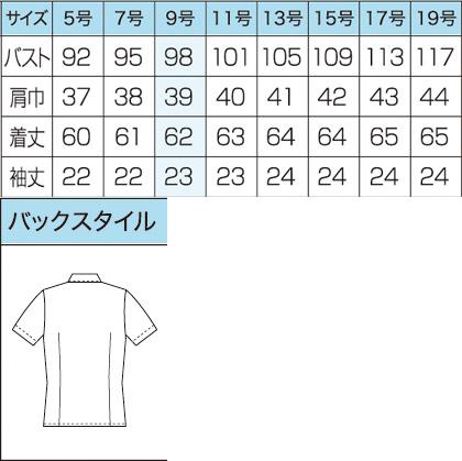 【全4色】半袖ブラウス(UVカット・透け防止・防汚加工) サイズ詳細