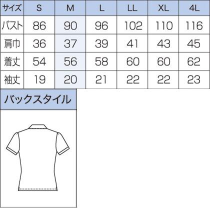 【4色】カットソー(スムース) サイズ詳細