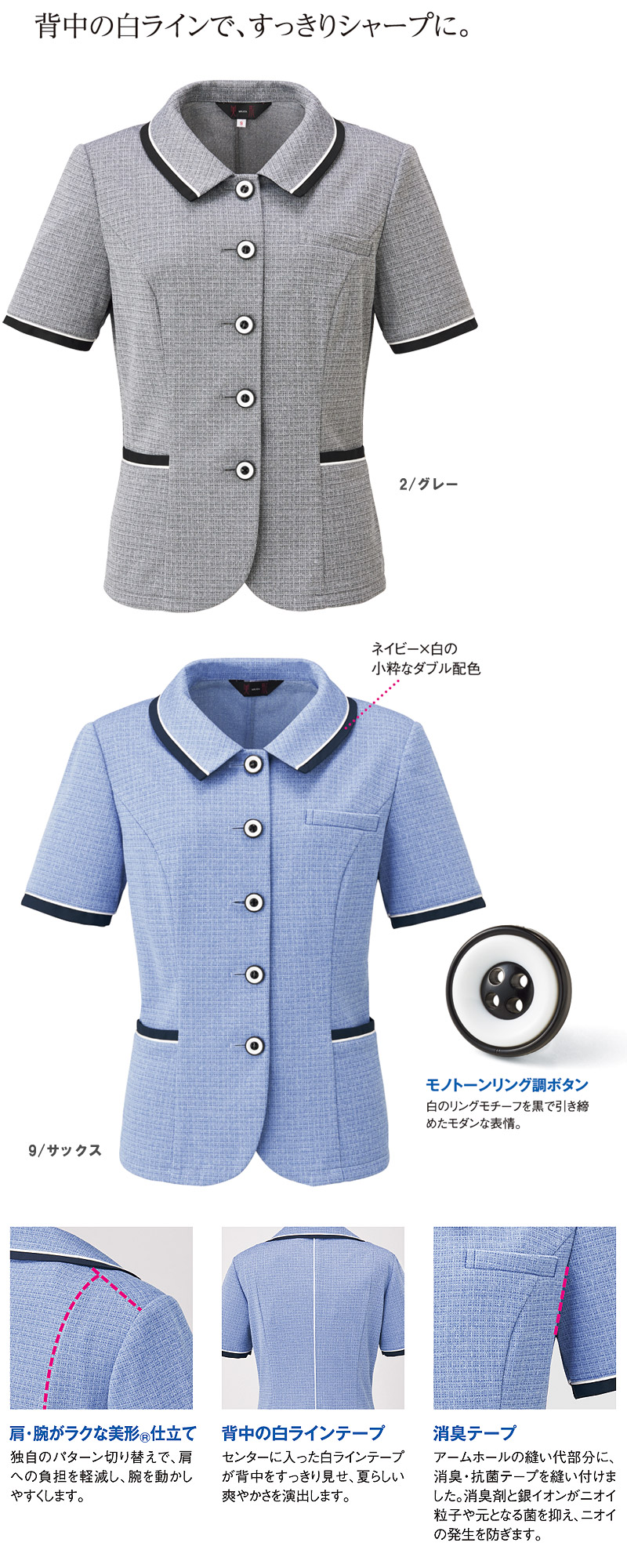 【2色】美形オーバーブラウス(モノトーンリング調ボタン/ヒロインニット)