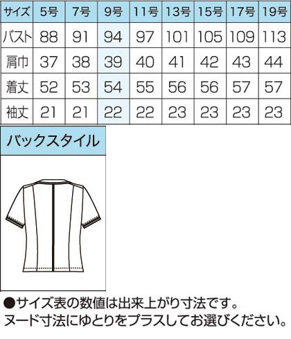 【2色】美形オーバーブラウス(モノトーンリング調ボタン/ヒロインニット) サイズ詳細