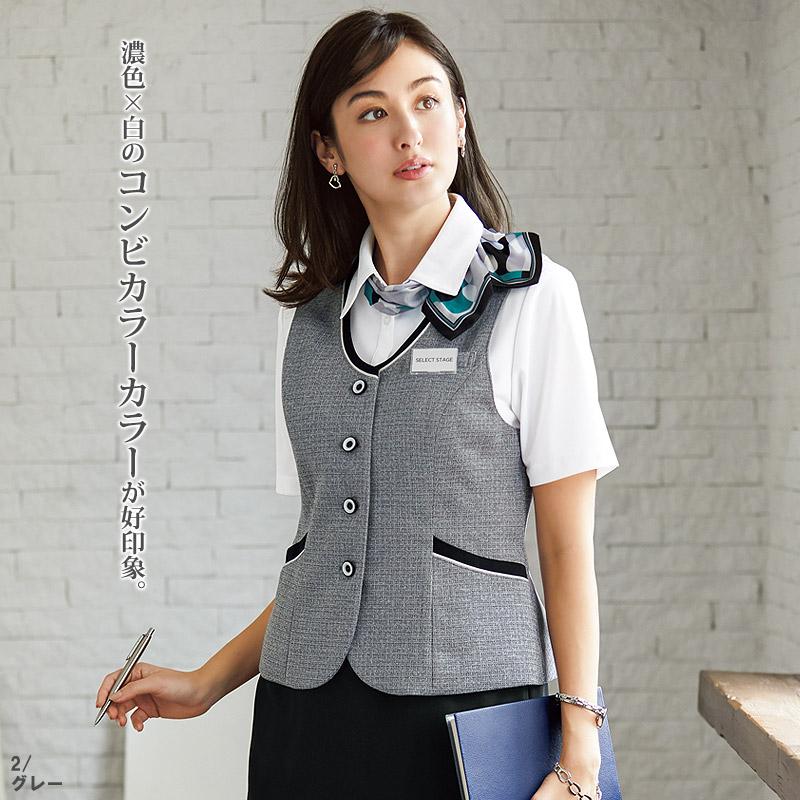 【2色】ベスト(モノトーンリング調ボタン/ヒロインニット)