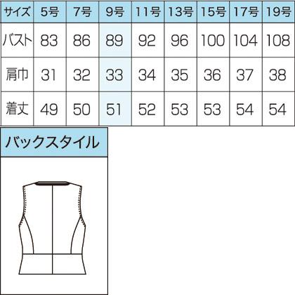 【2色】ベスト(モノトーンリング調ボタン/ヒロインニット) サイズ詳細