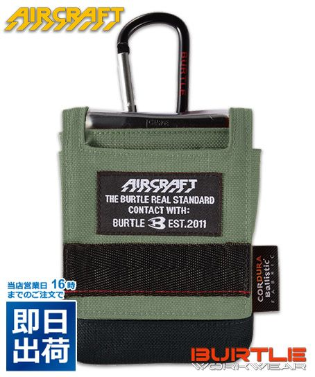 【AIRCRAFT】バートル・エアークラフト デバイスバッグ(コーデュラ)