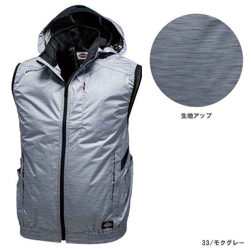【空調風神服】ディッキーズ エアーマッスル ベスト(単品)