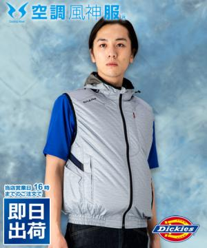 【TS DESIGN】メガヒート防水防寒ジャケット