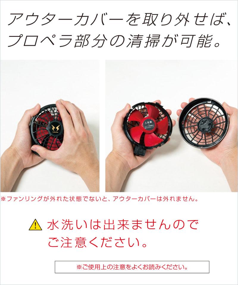 【空調風神服】ハイパワーファンセット(2021年型)