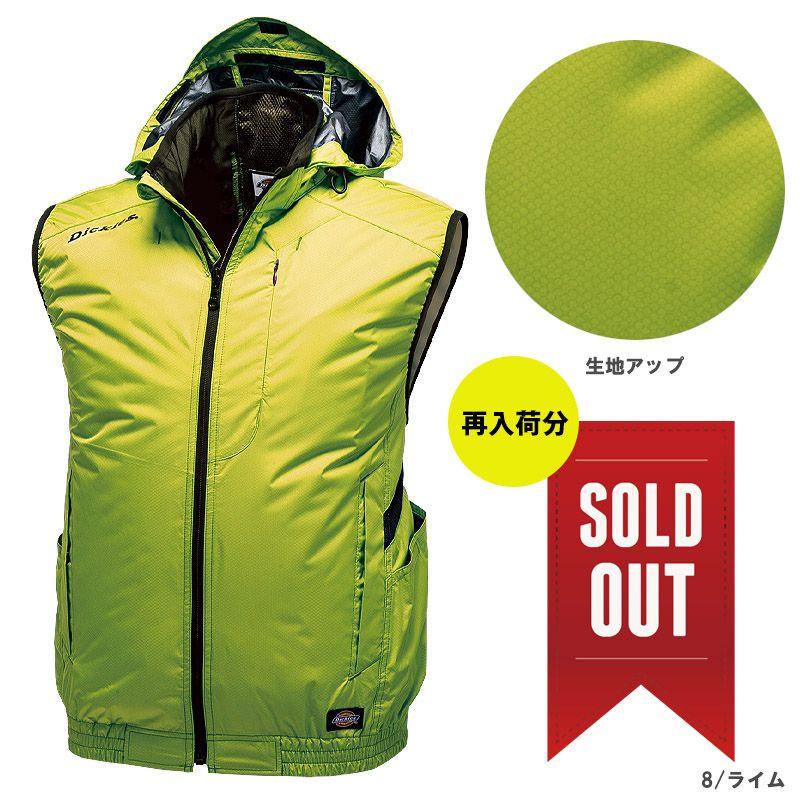 【空調風神服】ディッキーズ エアーマッスルベストセット(2020年型)