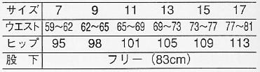 レディスパンツ(脇ゴム入)☆ サイズ詳細