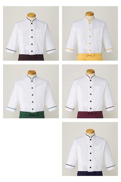 【全6色】ショップコート(七分袖)