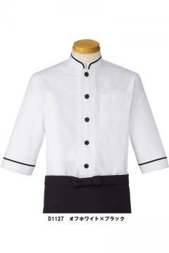 作業服の通販の【作業着デポ】【全6色】ショップコート(七分袖)