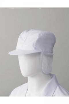ユニフォームや制服・事務服・作業服・白衣通販の【ユニデポ】ジャッキー帽子(メッシュケープ付)