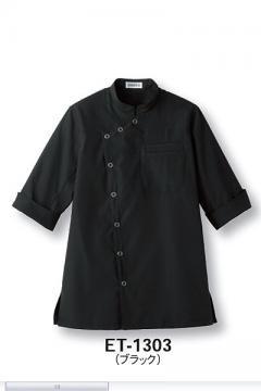 作業服の通販の【作業着デポ】ショップコート