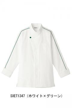 ユニフォームや制服・事務服・作業服・白衣通販の【ユニデポ】【全3色】コックコート(ホワイト×グリーン)
