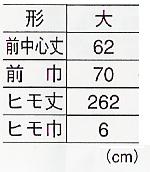 抗菌調理前掛け(制電性) サイズ詳細