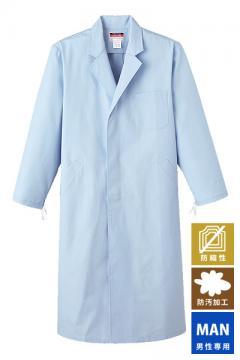 白衣や医療施設用ユニフォームの通販の【メディカルデポ】男性用長袖実験衣 白衣(シングル)