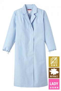 コックコート・フード・飲食店制服・ユニフォームの通販の【レストランデポ】女性用長袖実験衣 白衣(シングル)