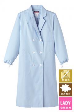 ユニフォームや制服・事務服・作業服・白衣通販の【ユニデポ】女性用長袖実験衣 白衣(ダブル)