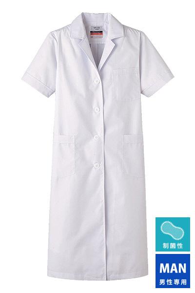 男性用半袖実験衣 白衣(シングル/フレッシュエリア素材)
