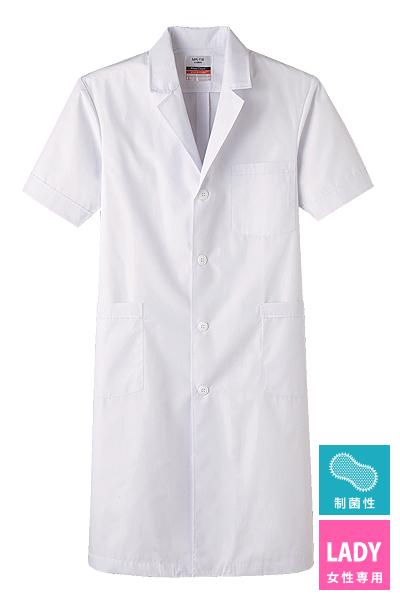 女性用半袖実験衣 白衣(シングル/フレッシュエリア素材)