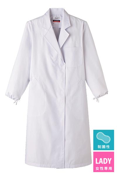 女性用長袖実験衣 シングル白衣(抗菌加工フレッシュエリア)