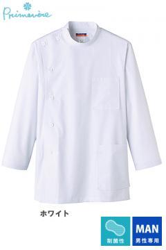 男性用ケーシー 白衣(長袖・制菌)