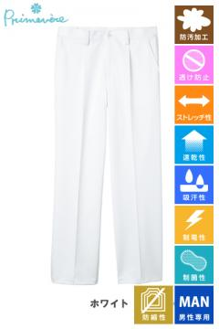 白衣や医療施設用ユニフォームの通販の【メディカルデポ】【全2色】メンズパンツ(高機能素材)