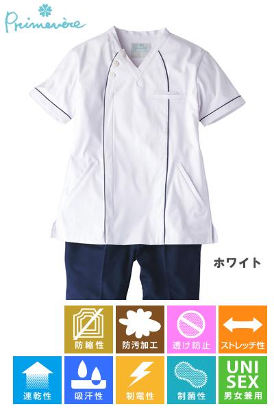 【全2色】男女兼用スクラブ 白衣(高機能素材)