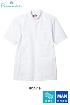 ユニフォームや制服・事務服・作業服・白衣通販の【ユニデポ】【全2色】男性用ケーシー 白衣(半袖・制菌)