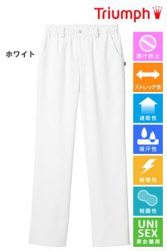 白衣や医療施設用ユニフォームの通販の【メディカルデポ】【全3色】男女兼用パンツ(Triumph)