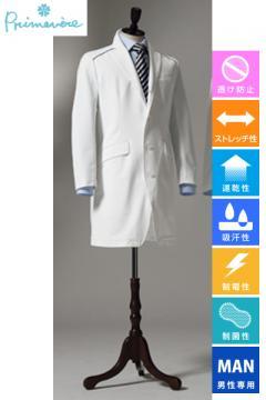 ユニフォームや制服・事務服・作業服・白衣通販の【ユニデポ】ドクターコート白衣【男】(軽量・高機能素材)