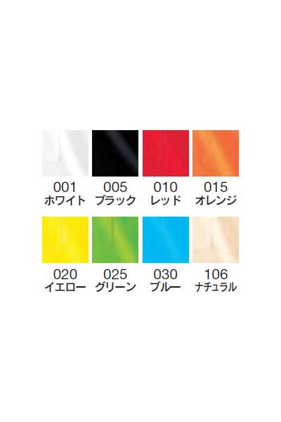 【全8色】カラ-エプロン(首掛けタイプ)