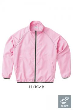 【全11色】リフレクスポーツジャケット