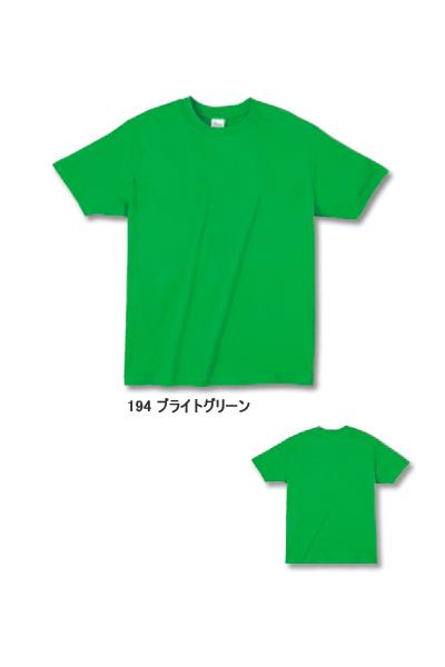 【全22色】4.0オンス ライトウェイトTシャツ