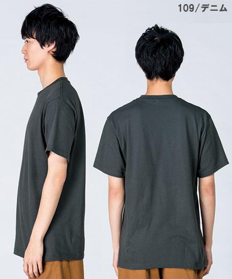 5.6オンス ヘビーウェイトTシャツ カラー