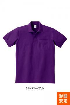 5.8オンス 半袖ポロシャツ(ポケット付)