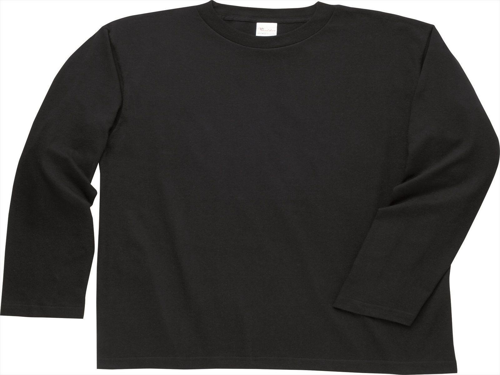 5.6オンス ヘビーウエイト長袖Tシャツ【男女兼用・Jr.】