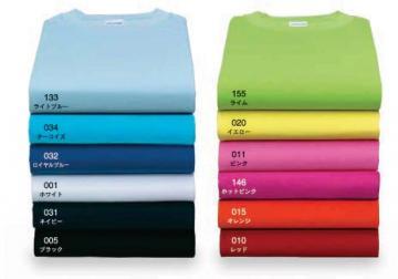 ユニフォームや制服・事務服・作業服・白衣通販の【ユニデポ】4.6オンス ハニカムメッシュTシャツ カラー