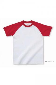 ユニフォームや制服・事務服・作業服・白衣通販の【ユニデポ】5.6オンス ラグランTシャツ