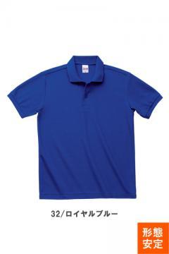 5.8オンス T/Cポロシャツ(ポケットなし)