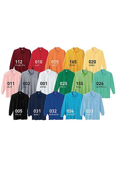 【全16色】5.8オンス T/C長袖ポロシャツ