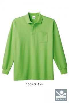5.8オンス T/C長袖ポロシャツ