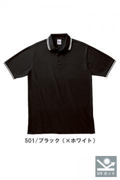 【全14色】5.8オンス ベーシックラインポロシャツ