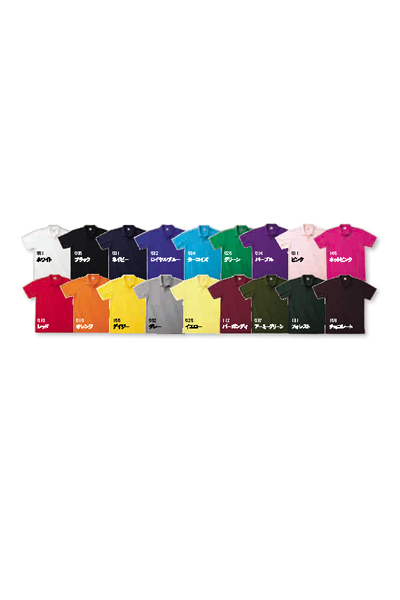 【全18色】カジュアルポロシャツ