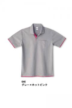 ユニフォームや制服・事務服・作業服・白衣通販の【ユニデポ】ベーシックレイヤードポロシャツ