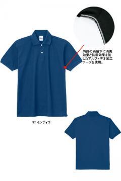 【全24色】スタンダードポロシャツ