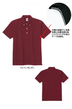 【全12色】スタンダードB/Dポロシャツ
