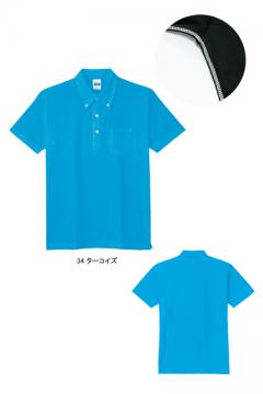 【全12色】スタンダードB/Dポロシャツ(ポケット付)
