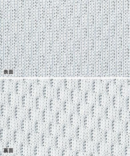【15色】4.4オンス ドライハーフパンツ(吸汗速乾/100㎝~5L)